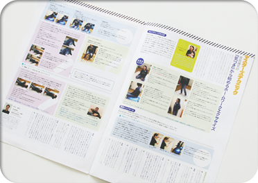 Core Conditionaing Journal中ページ